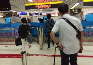 台湾,入国審査