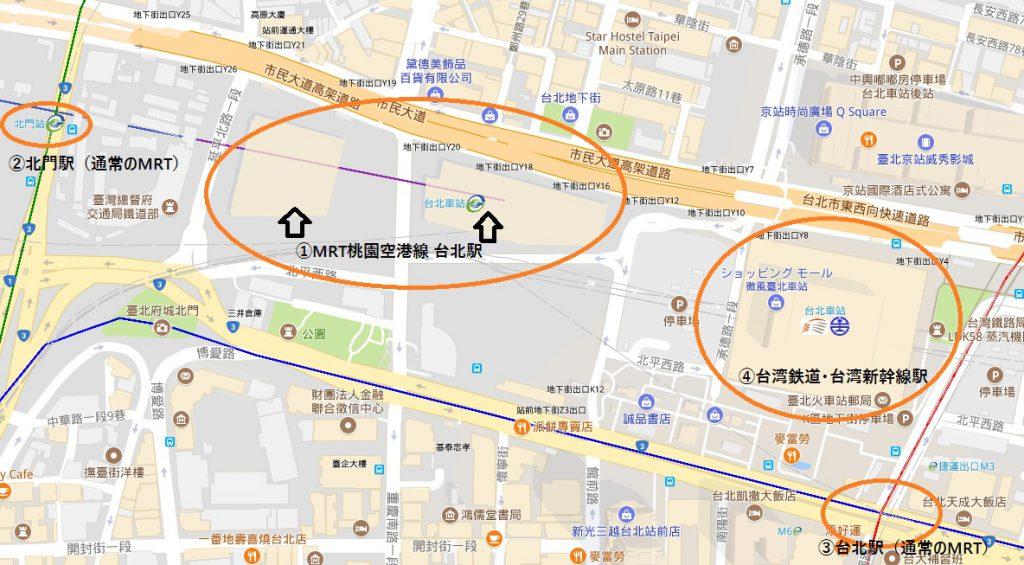 taiwan_map_MRT