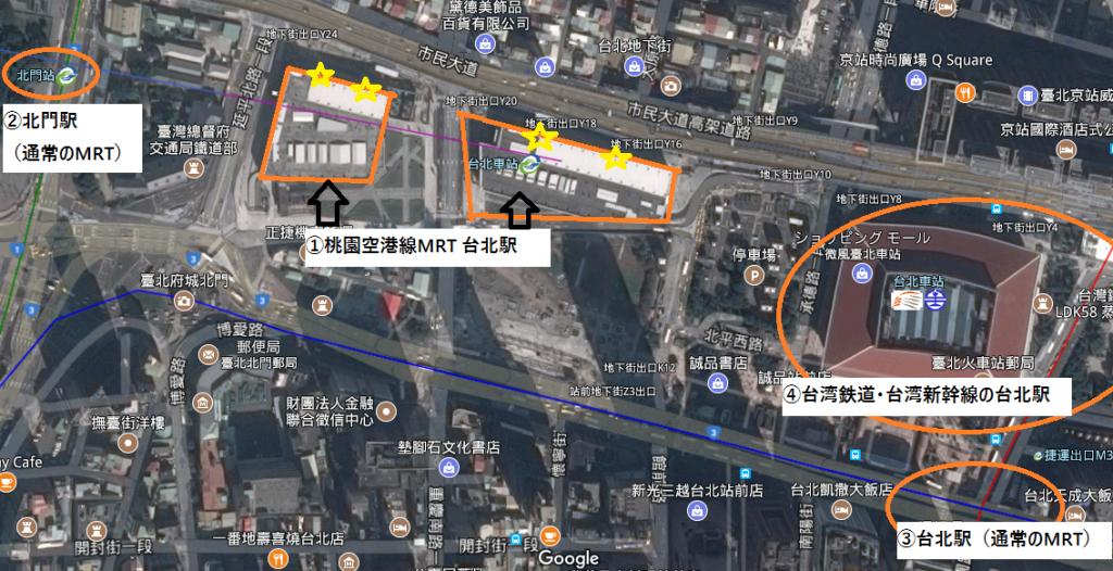 MRT_桃園
